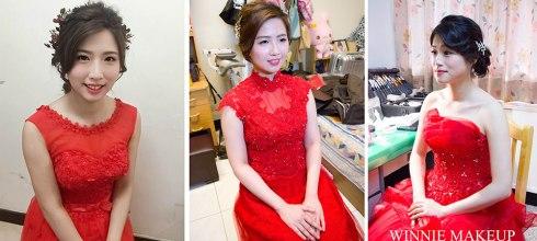 新娘秘書│命定紅色晚禮服造型