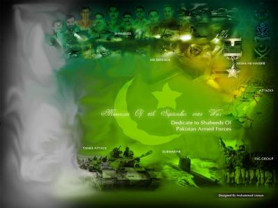 Pakistan Day Wallpapers Gallery - 23 March 2012 - XciteFun.net
