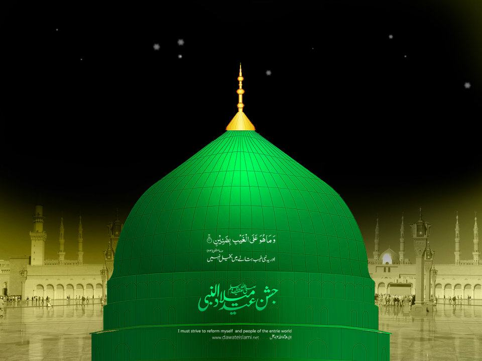 Beautiful Wallpapers With Quotes In Urdu Jashn E Eid Milad Un Nabi Greetings Wallpapers Xcitefun Net