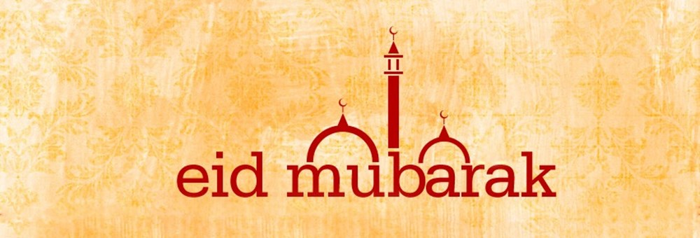 Love U Wallpapers With Quotes Happy Eid Mubarak 2013 Cards Greetings Quotes