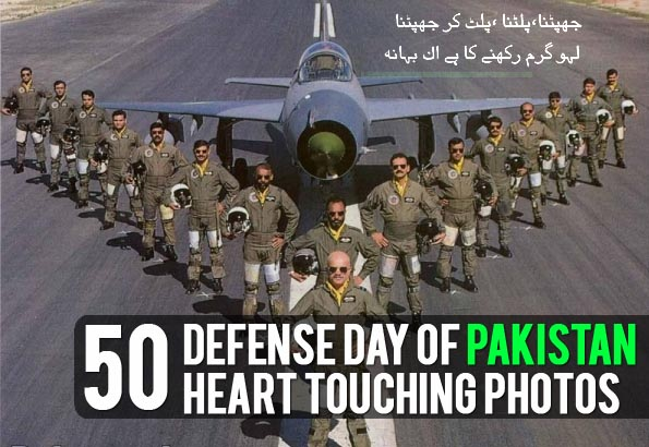 Pilot Quotes Wallpapers Happy Defence Day 6 September Pakistan Xcitefun Net