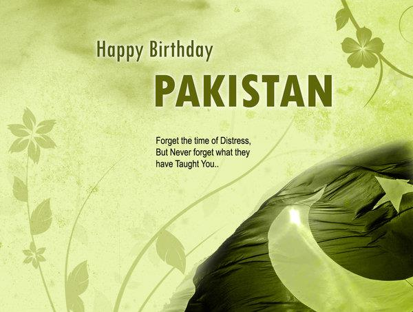 Pakistan Flag Wallpapers Hd 2014 Independence Day Pakistan Messages 14 August Sms 2014