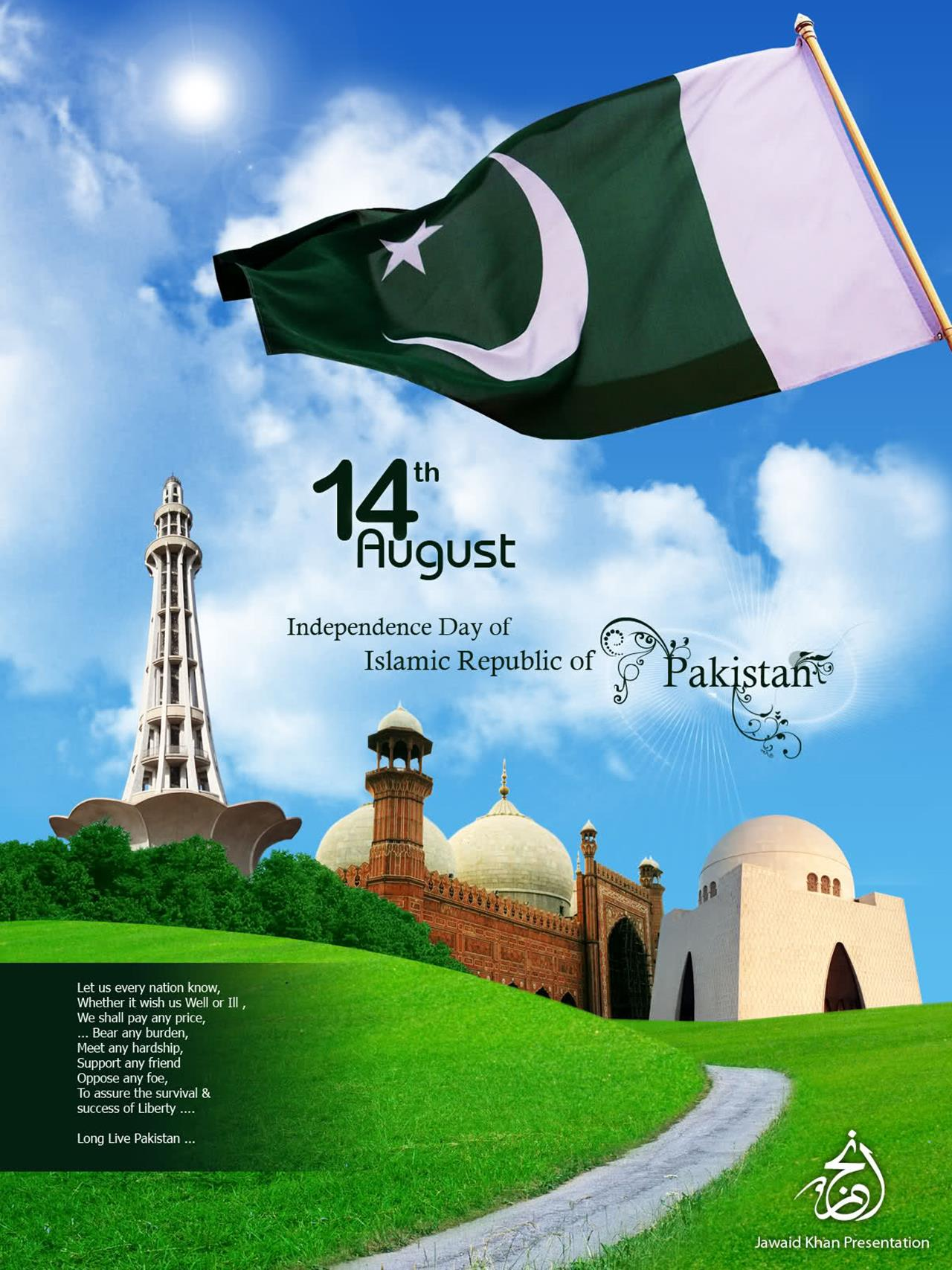 Alone But Happy Quotes Wallpapers Happy 68th Independence Day New Wallpapers 2014 Pakistan
