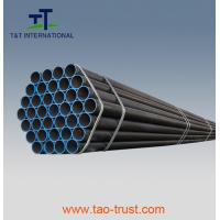 Steel pipes/Hollow section/Carbon steel pipe of item 97649462