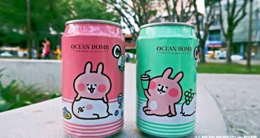 今年最可愛的飲料非它莫屬!日本卡娜赫拉果汁搶攻頂好上市,史上最萌勢力!