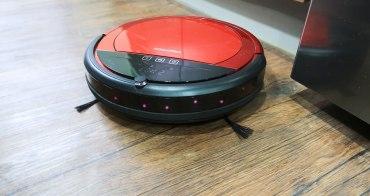 人因科技掃地機器人開箱文分享!懶洋洋不想打掃家裡,交給SR101第三代吸掃拖掃地機器人