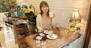 新竹甜點|一百種味道,推薦焦糖蘋果乳酪塔、檸檬白巧克力塔