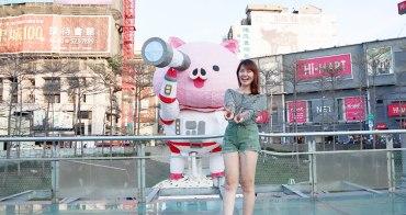 八公尺高的小豬太空人登陸新竹東門城!一起來浪漫的東門城及護城河過好年