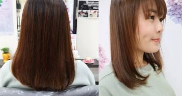 竹北護髮推薦!千羽時尚髮藝,來店護髮送頭皮護理!新年活動二月底前燙染85折