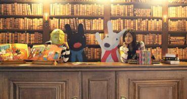 【台北。展覽】麗莎和卡斯柏 我的小巴黎特展//宛如身歷其繪本世界,法國知名景點全在華山文創園區