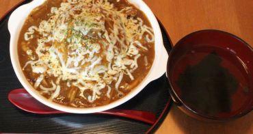 【台中。食】茶寮侘助//需提前一個月FB預約的日本道地美味咖哩