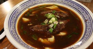【台中】段純貞 四川口味牛肉麵   麻中帶點微辣 適合喜歡麻辣鍋吃偏鹹的人