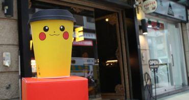 台中西屯區甜點 ︳Love . x . Peace Café,日本授權神奇寶貝造型馬卡龍,快揪朋友來作一場寶可夢吧!