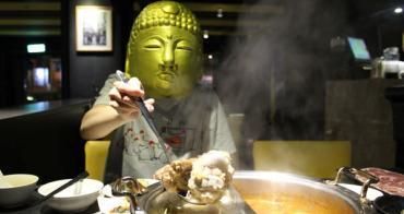 【台北。食】 珍湯港式火鍋//道地的港式火鍋激推牛尾番茄湯