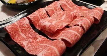 大安捷運站美食︳夠夠肉,牛肉為主的火鍋店,環境如同咖啡館,獨自來也很適合