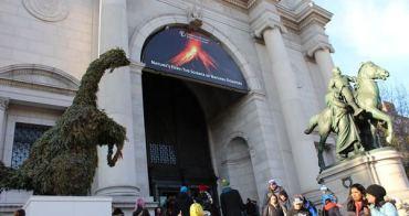 【紐約】America Museum of Natural History美國自然史博物館