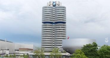 德國慕尼黑︱BMW博物館BMW展示中心