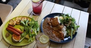 中山站美食︳蘑菇咖啡MOGU CAFE-不限時咖啡店,早午餐咖哩飯甜點都有