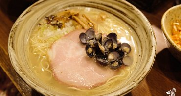 東京拉麵推薦︳拉麵一郎-銀座隱藏版美食,激推鹽味蛤蜊拉麵!
