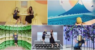 高雄展覽︳色廊展Color Gallery-熱門IG打卡景點,15種顏色X場景讓你有繽紛的一日遊