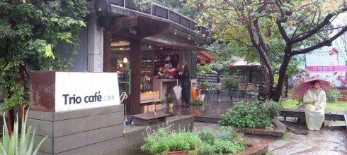 美食不弱客-台北。華山藝文園區【Trio Cafe 三重奏】,晴雨午後&深夜私語,都能在這裡找到相配的酒與食。