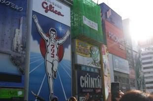 日本關西|第一次遊京都、大阪、神戶必玩10個景點(下)