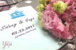 結婚登記|手工書夾書約,新婚夫妻手作,手殘也能創造美好回憶。