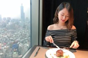 七夕台北餐廳推薦|馬可波羅餐廳Marco Polo。遠企香格里拉飯店。遙望101的浪漫回憶