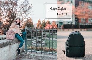 旅遊好物|Pacsafe Citysafe CX 防盜背包,小空間大容量,開啟你的How Travel好旅行