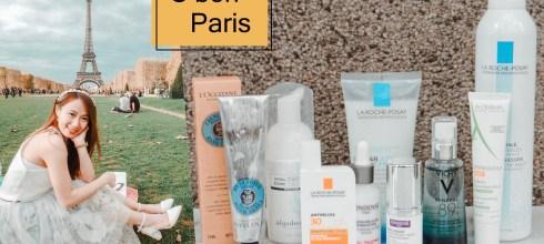 巴黎購物推薦|法國巴黎蒙日藥妝必買清單,台灣價格3折起,滿額退稅再送O'bon Paris Coupon券!