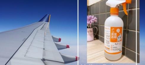 旅遊資訊|上飛機能帶75%、95%酒精嗎?怎麼帶?能帶多少ml?手提行李&托運行李問題