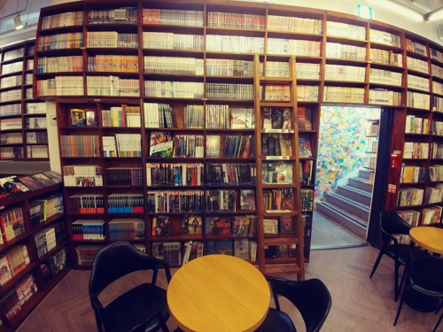 Yonhap Feature Comic Book Cafes Another Shelter For