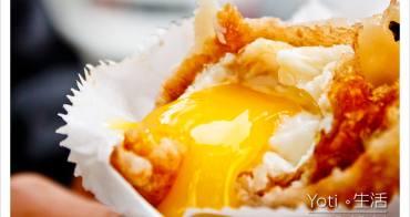 [花蓮市區] 老牌炸蛋蔥油餅(藍色發財車)