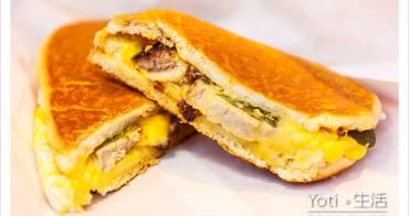 [花蓮市區] Power 古巴三明治 | 平價異國風味美食, 吃了讓你充滿活力能量!〈試吃邀約〉