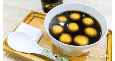 [花蓮市區] 甜可 養生甜品燒麻糬