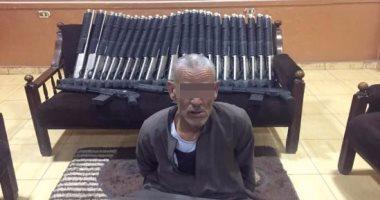 حبس مزارع 4 أيام بعد ضبطه بحوزته 26 بندقية خرطوش فى سوهاج