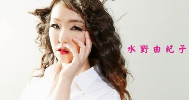 【WH In Japan】東京モード学園 ♥ 韓風攝影