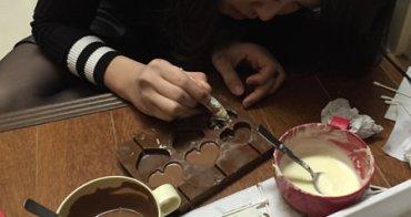 【WH In Japan】Day 67 ★ 情人節的手作義理及本命巧克力~♥ 手作りバレンタインチョコ
