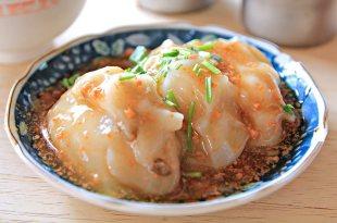 「台南人都不一定知道的 4 間隱藏美食」這間的肉圓竟然有又彈又嫩!