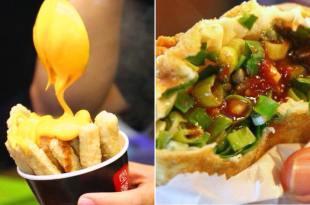 「羅東夜市 8 個必吃的排隊美食」連在地人都激推的美食,你一定要朝聖過一次!