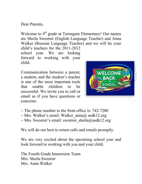 letter to parents beginning of school year