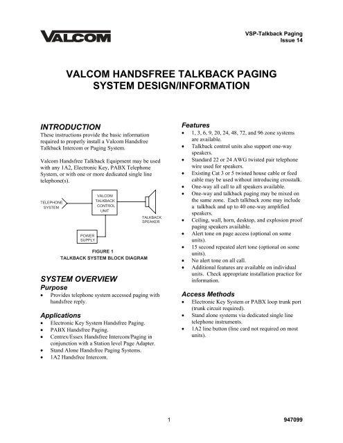 valcom handsfree talkback paging system design/information