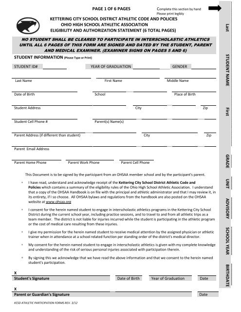Sports Physical Form - Kettering City School District