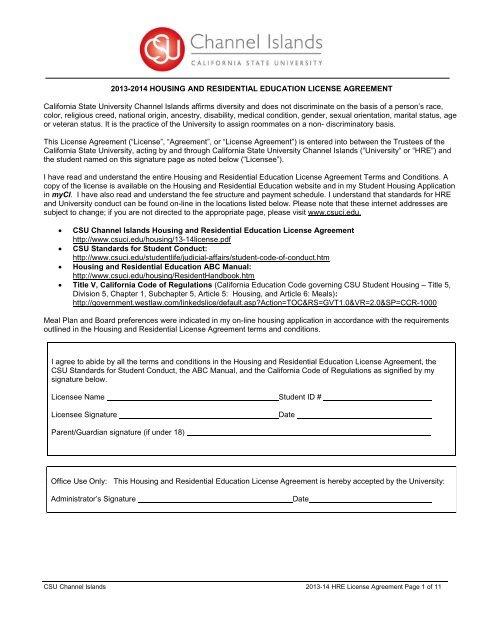Sample License Agreement - CSU Channel Islands