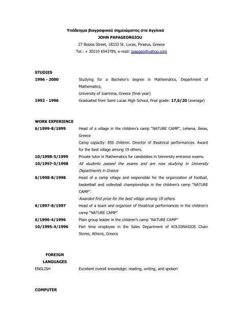 Sample chronological CV (English)