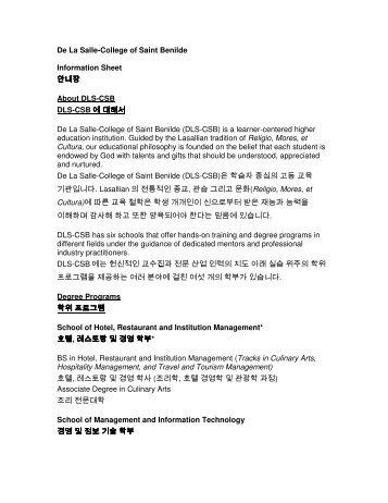 De La Salle College Of Saint Benilde Downloads Application Form For Dls Csb Bazaar Participation De La