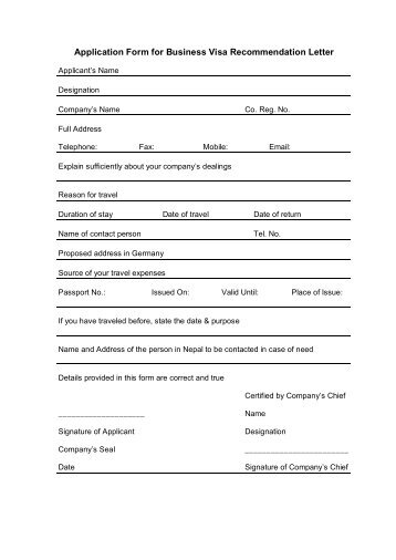 Employee Application Form Rwanda | Consulting Internship Resume Sample