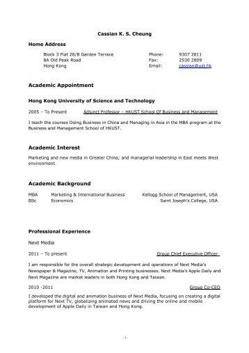 Cover letter examples template samples covering letters CV Sales assistant CV  template AppTiled com Unique App Leeds City Council