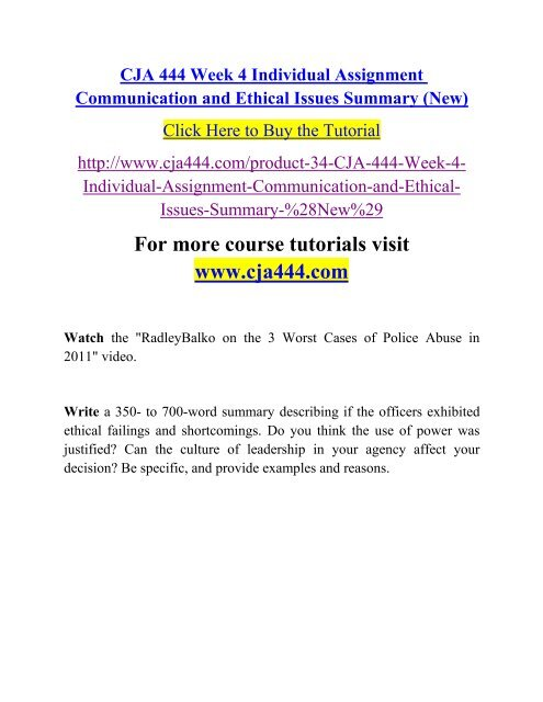 CJA 444 Week 4 Individual Assignment Communication and Ethical