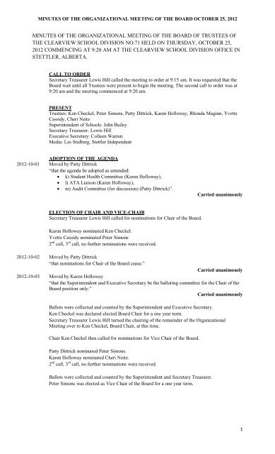 minutes of the organizational meeting of the board of trustees of